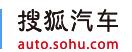 搜狐网汽车(媒体号随机)
