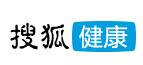 搜狐健康(媒体号随机)