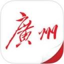 广州日报官方APP客户端-首页推荐(全国可见)